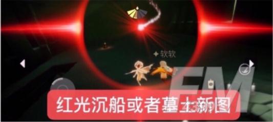 光遇2.9任务攻略:2月9日收集红色光芒季节蜡烛位置[多图]图片2