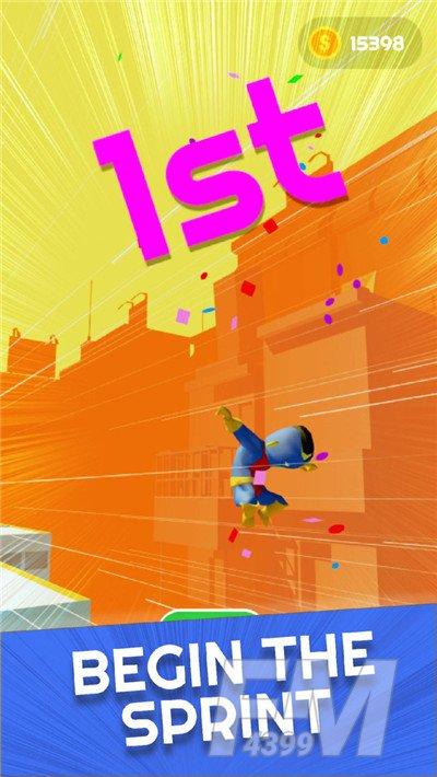 酷跑冲刺3D