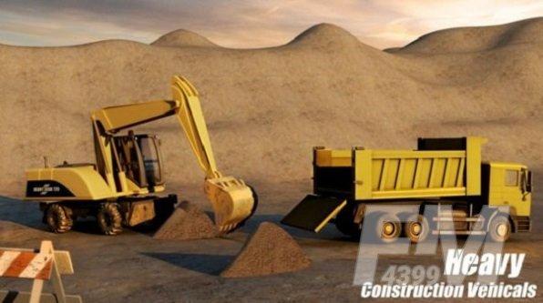 推土挖掘机模拟器