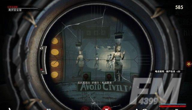 僵尸部队4死亡战争攻略大全 新手必备通关攻略[多图]图片3
