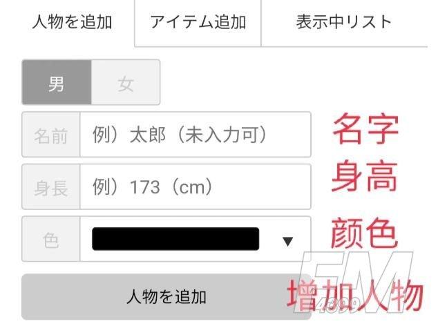 hikaku-sitatter怎么下载?hikaku-sitatter中文版下载地址[多图]图片1