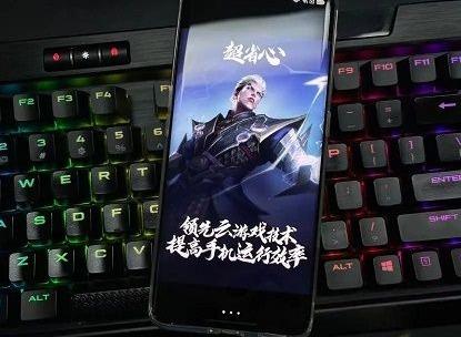 王者荣耀云游戏平台具体什么时候才会上线 云游戏平台微信登陆时间