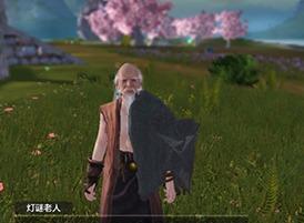 妄想山海灯谜老人位置在哪里 灯谜老人位置介绍