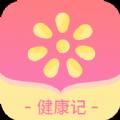 柚子健康记