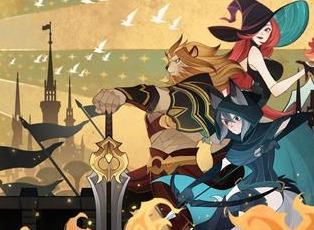剑与远征最新兑换码 元宵节兑换码汇总