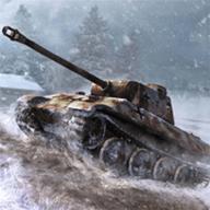 坦克争霸世界