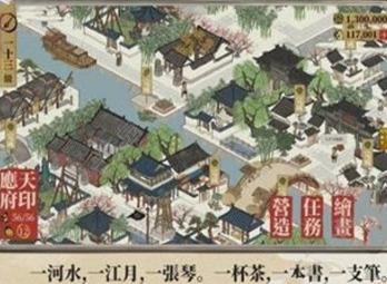 江南百景图钓鱼台上的亭子位置(位置介绍、建造信息、背景介绍)