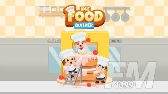 可口食物制造者