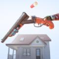 房子炸毁模拟器
