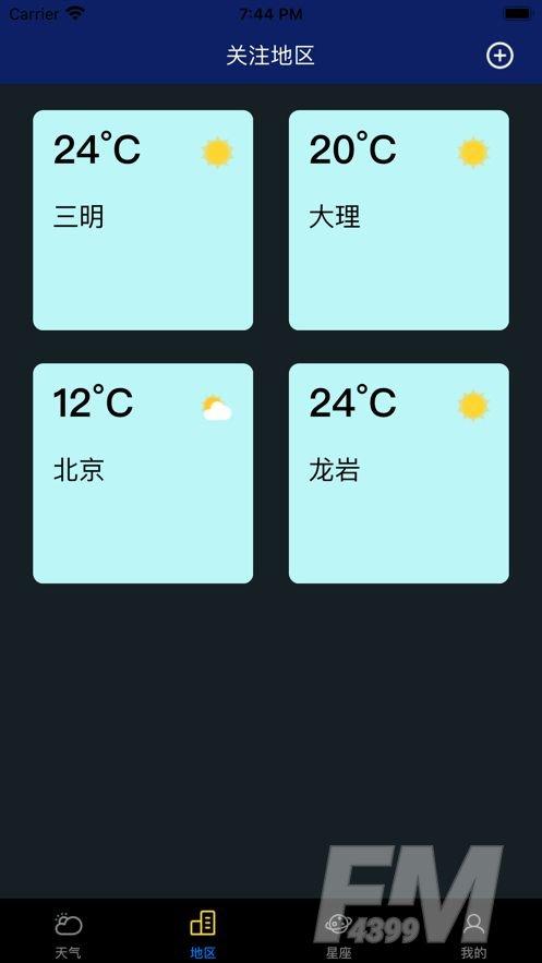 触摸地图天气