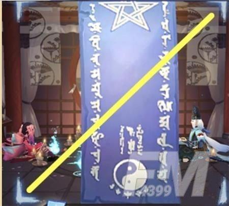 阴阳师4月神秘图案2021 4月份神秘画符教学[多图]图片2