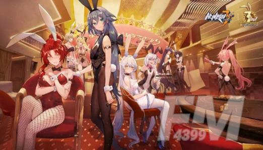 崩坏3兔女郎事件始末详细介绍