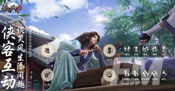 秦时明月世界儒家宴会攻略 儒家宴会流程细节分享[多图]图片3