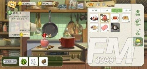 小森生活料理配方大全 料理怎么解锁[多图]图片7