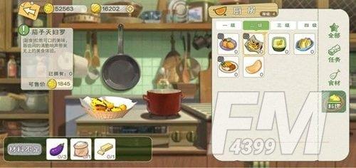 小森生活料理配方大全 料理怎么解锁[多图]图片5