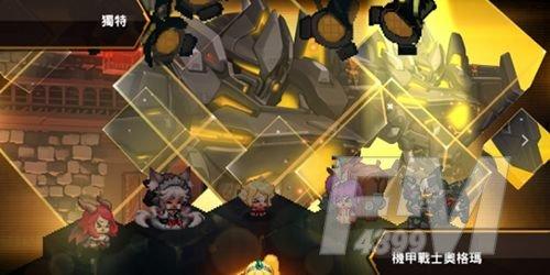 坎公骑冠剑公会战阵容搭配攻略 公会战打法套路大全[多图]图片3