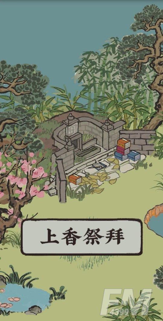 江南百景图清明节闲人小鬼头怎么领?贪吃鬼的彩蛋兑换码一览图片3