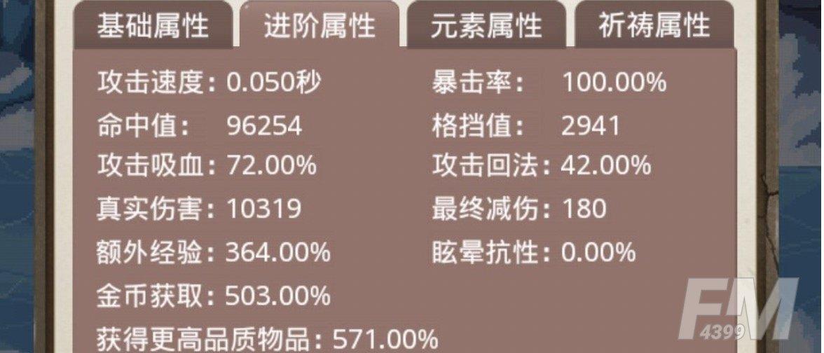 小小勇者佣兵阵容推荐 推图与天梯阵容攻略图片2