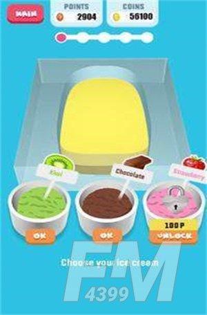 冰淇淋蛋糕冰棍王