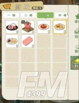 小森生活冬瓜烧肉的食谱在哪里兑换 冬瓜烧肉菜谱怎么解锁[多图]图片2