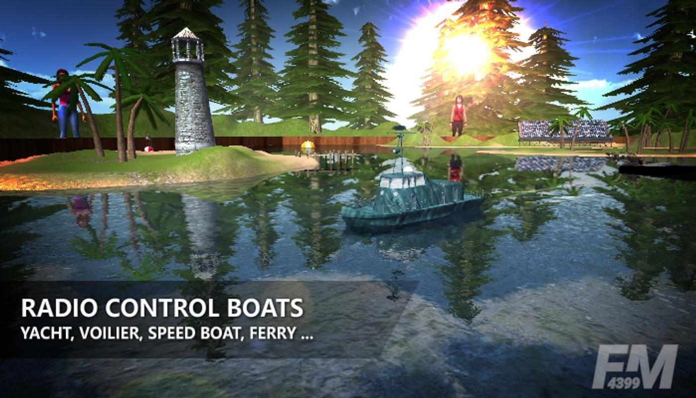 玩具遥控船模拟器