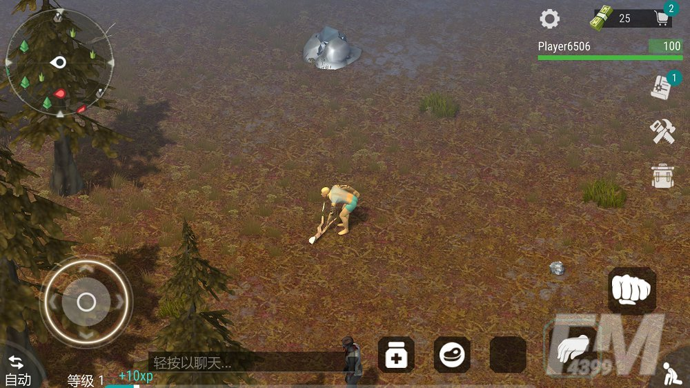 世界末日3D