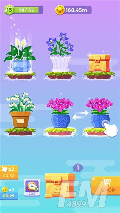 闲置花园合并植物
