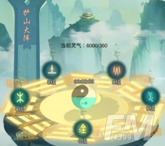 剑开仙门攻略大全:新手开局最佳攻略[多图]图片1