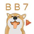 BB7优选