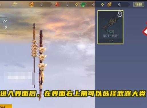 妄想山海幻兵系统怎么样 幻兵系统介绍