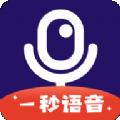 语音包app