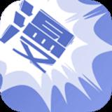 探探漫画app