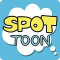 spottoon漫画