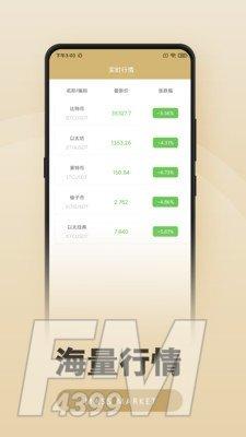 jex交易平台