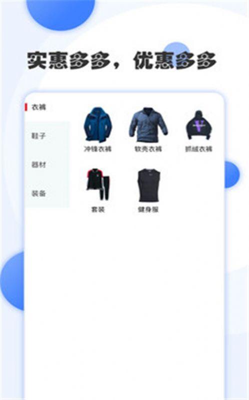 正京体育截图