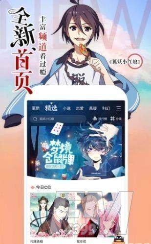 5177韩国漫画