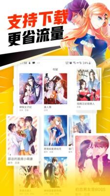 5177韩国漫画截图