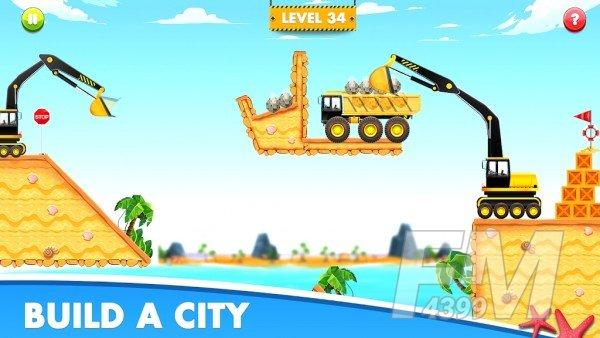 驾驶建立城市