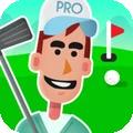 高尔夫球轨道