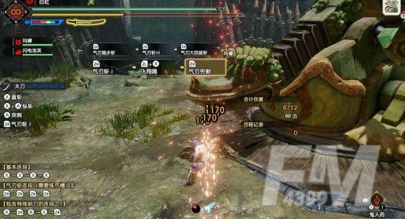 怪物猎人崛起2.0太刀配装攻略:2.0太刀配装选择推荐[多图]图片5