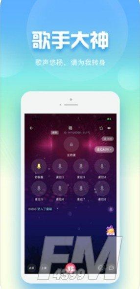 樱桃约玩app