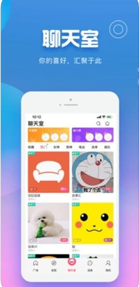 樱桃约玩app截图
