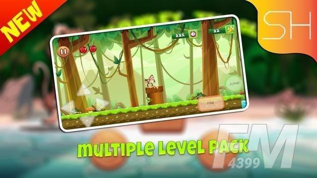 猴子森林探险