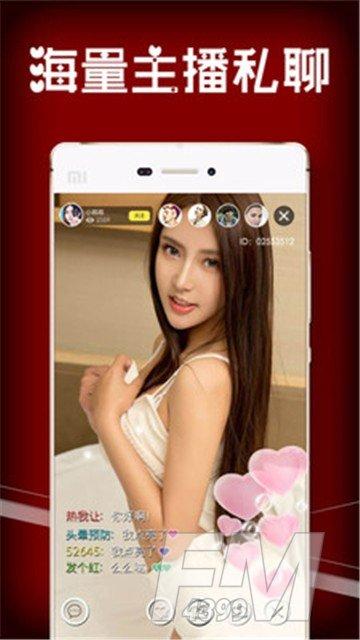 风月直播app