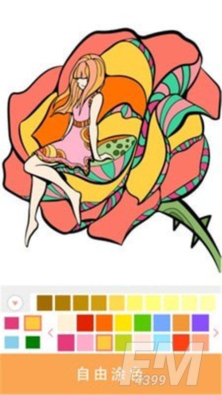 Coloraxy