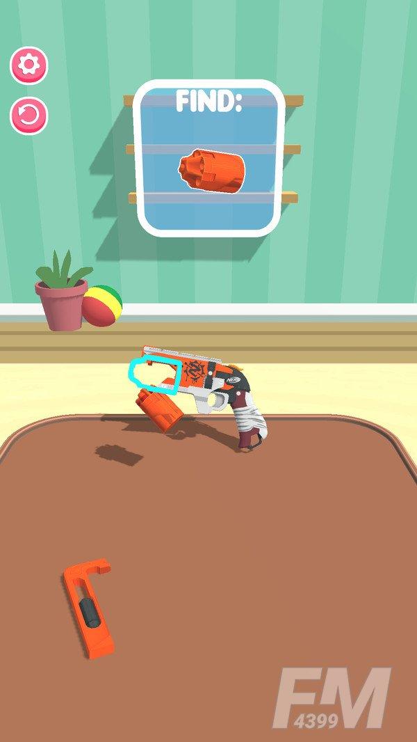 玩具枪组装模拟器