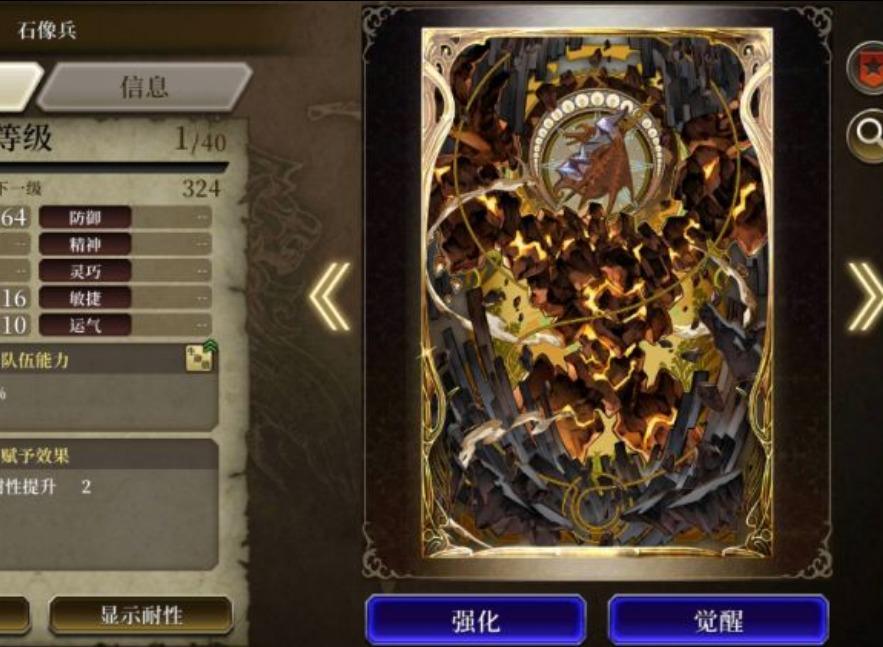 最终幻想战斗流程是怎样的 战斗攻略