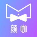 颜咖交友app