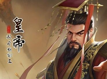 皇帝成长计划2董卓本纪指南 董卓本纪策卡速刷通关攻略