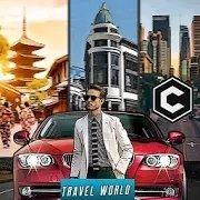 环游世界驾驶